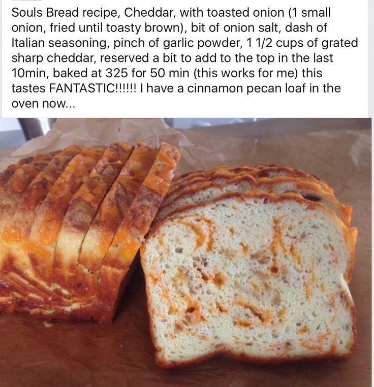 Toasted onion, and Cheddar Soul Bread. Low carb, Atkins, Banting, LCHF, whey protein isolate powder bread #SoulBread