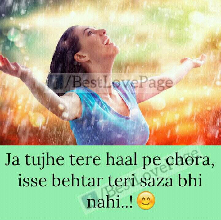 1000+ Images About Shayari/poetry/thought/words.. On Pinterest