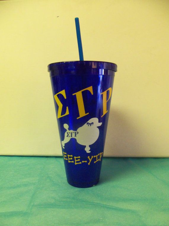 Large 36oz Sigma Gamma Rho Blue and Gold Acrylic Tumbler with Straw and Lid
