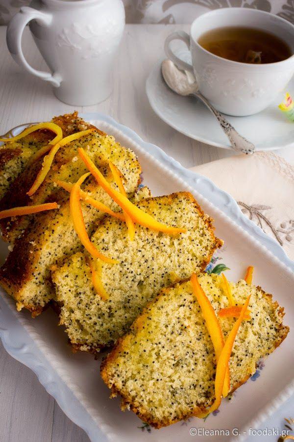 Αφράτο κέικ πορτοκάλι με παπαρουνόσπορο - Orange and poppy seed cake