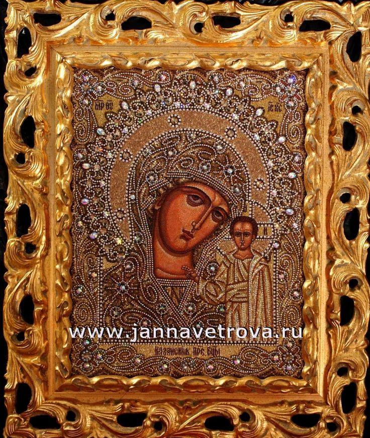 Художница Жанна Ветрова (Россия) создает удивительные по красоте иконы из бисера http://jannavetrova.ru/
