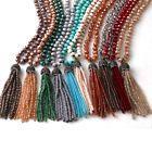 Mala beige braun grün rot grau weiß silber gold Hippie Perlen Halskette Kette