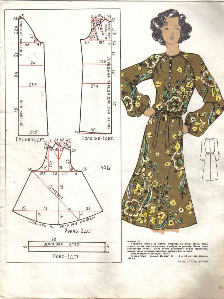 модели платьев с выкройками и схемами фото помидорах