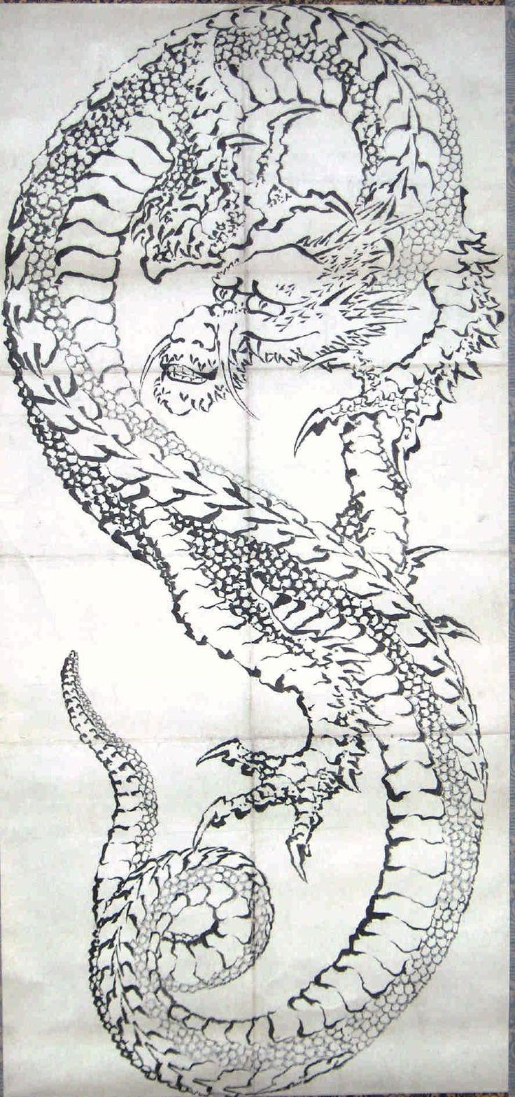 Dragon - Hokusai