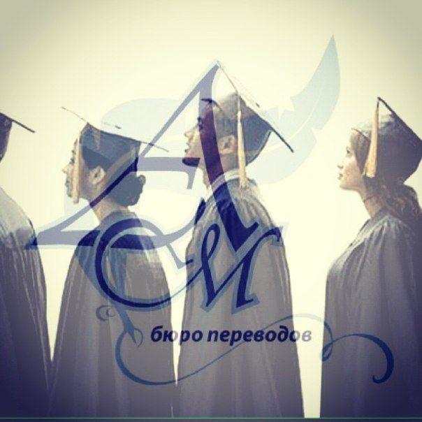 День молодежи! Будьте молодыми всегда, независимо от возраста! И тогда жизнь будет прекрасна и желанна, а проблемы решаться легко и просто. А мы поздравляем молодежь Украины и мира с их днем, и желаем  весело и дружно его провести. Но не забывайте, что молодость когда-то  проходит и надо всегда помнить о своих родных взрослых и стариках, всегда помогать и поддерживать их.  А так же с уважением относится к окружающим. С Днем молодежи! Бюро переводов «Антарио М», Кривой Рог…
