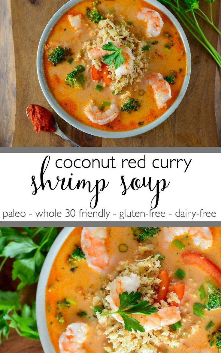 You can't go wrong with the ingredients that make up this Coconut Red Curry Shrimp Soup. This soup has the perfect blend of coconut, current and spice that will make your taste buds sing. Add this soup to your dinner menu this week.| http://simplynourishedrecipes.com/coconut-red-curry-shrimp-soup/
