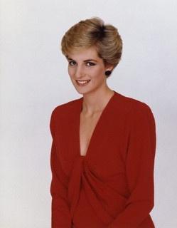 Official Diana, Princess of Wales portrait