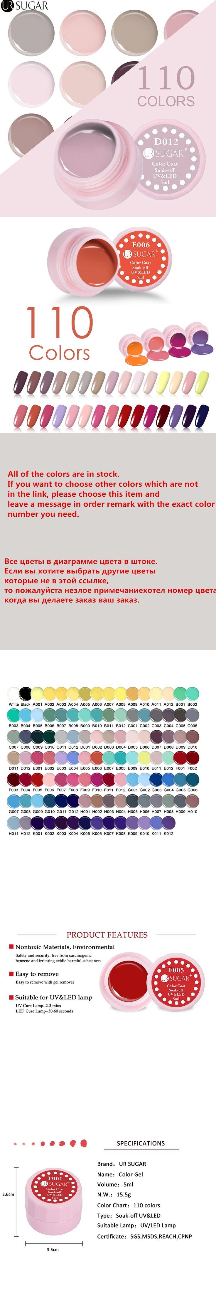 UR SUGAR Nude Color UV Gel Soak Off 110 Pure Colors Effect Coat UV LED Nail Gel Polish Nail Gel Varnish Nail Color Lacquer 5ml