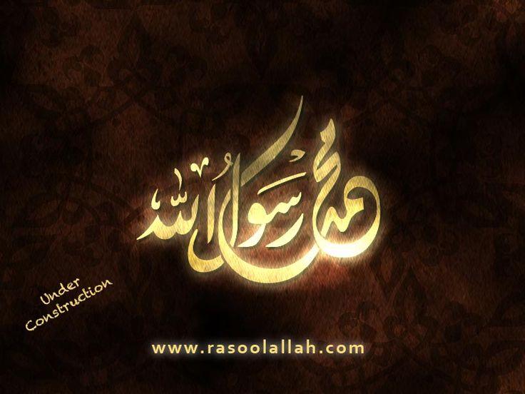 arabic logos - Google Search