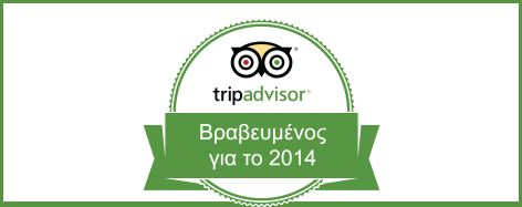 Kritsas - Κέντρο διαχείρισης - TripAdvisor for Business