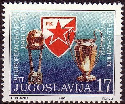 Yugoslavia - Red Star Belgrade European & World Champions 1992 by footysphere, via Flickr
