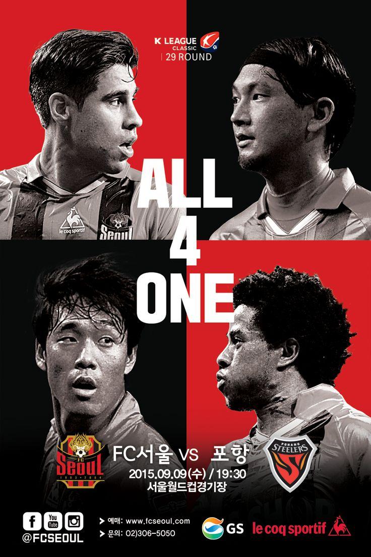 poster(offline ver.) 9/9 vs 포항 (K리그 클래식 29R)  #fcseoul #football #soccer #sports #poster #design