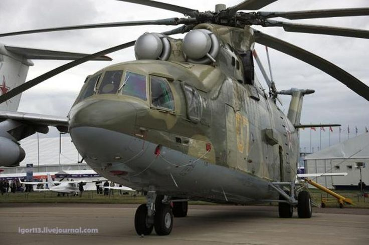 Тяжёлый транспортный вертолёт Ми-26