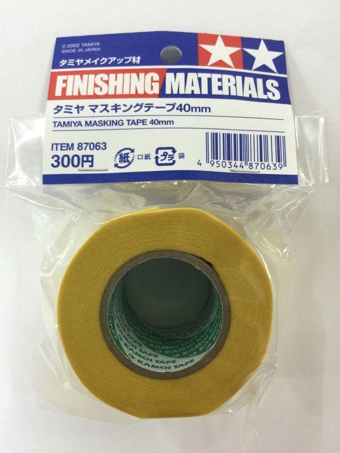 GPM FMR2080300 H-BAR fibre épaisseur 0.8 mm largeur 3 mm MR02