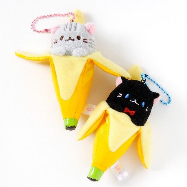 Most Wanted: Bananya Plush