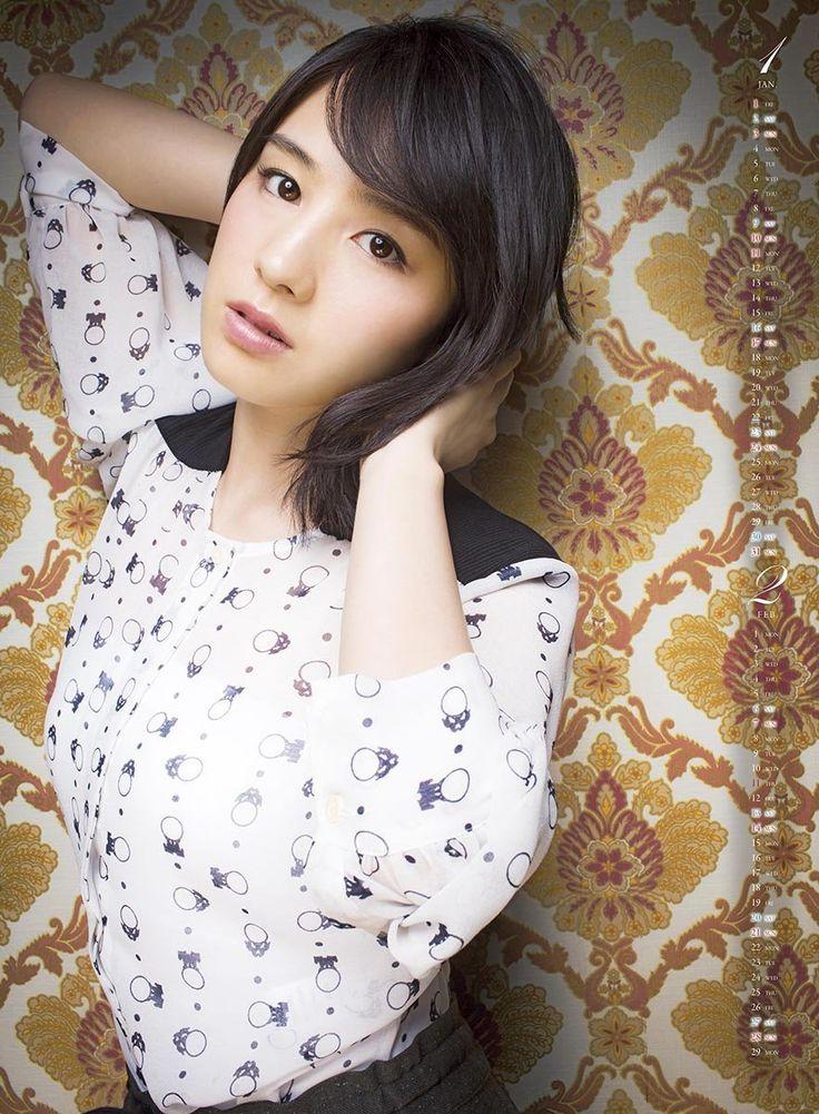 Amazon | 桜庭ななみ 2016年 カレンダー 壁掛け B3 | トライエックス http://www.amazon.co.jp/dp/B014PEAY8Y/ref=cm_sw_r_tw_dp_XAf7wb0K4CSEM #桜庭ななみ #Nanami_Sakuraba