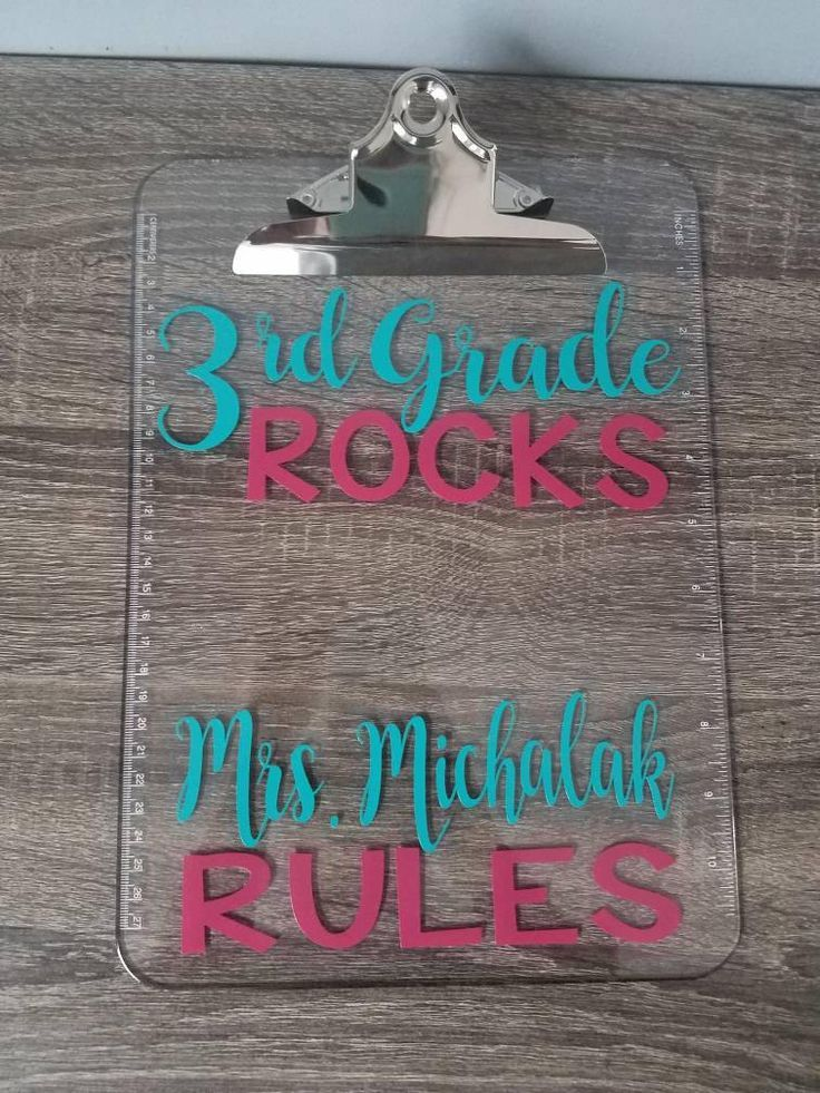 Personalised Gifts Ideas Personalized Teacher Clipboard Last Day Of School Teacher Gift Teacher Clipboard Personalized Teacher Gifts School Teacher Gifts