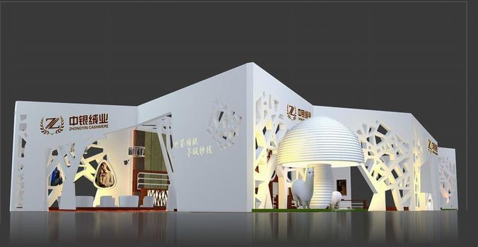 Area: 15000mm*30000mm  Render scene with 3DMAX2011 and Vray OBJ