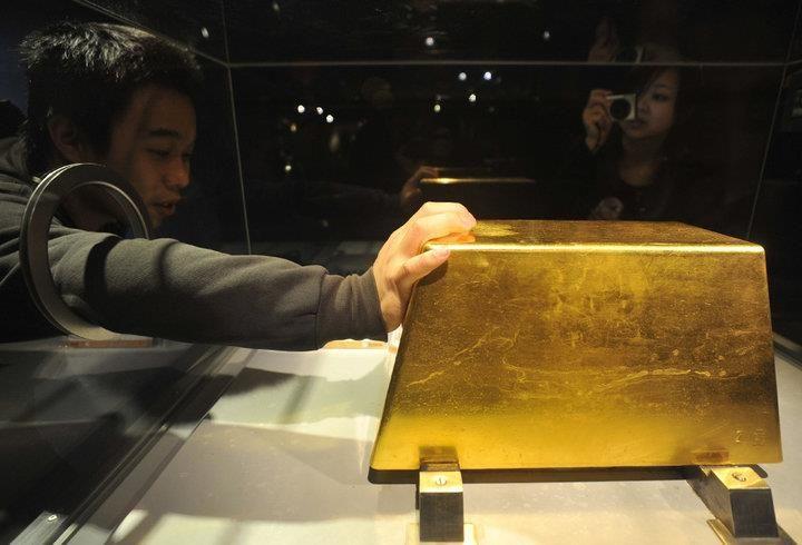 Il più grande mattone d'oro massiccio del Mondo, pesa 220 kg per un valore di oltre 7,8 milioni di dollari. Si trova presso il Museo dell' Oro Jinguashi Ruifang, Taipei Capitale dell'Isola di Taiwan.