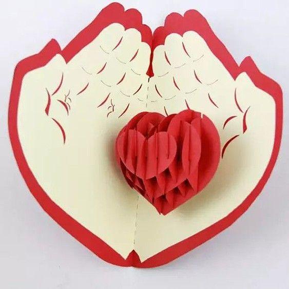 открытка сердце вулкан гуамке