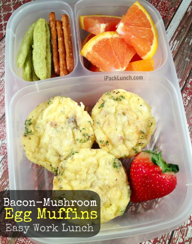 Bacon Mushroom Egg Muffins packed in @EasyLunchboxes for an perfect office lunch