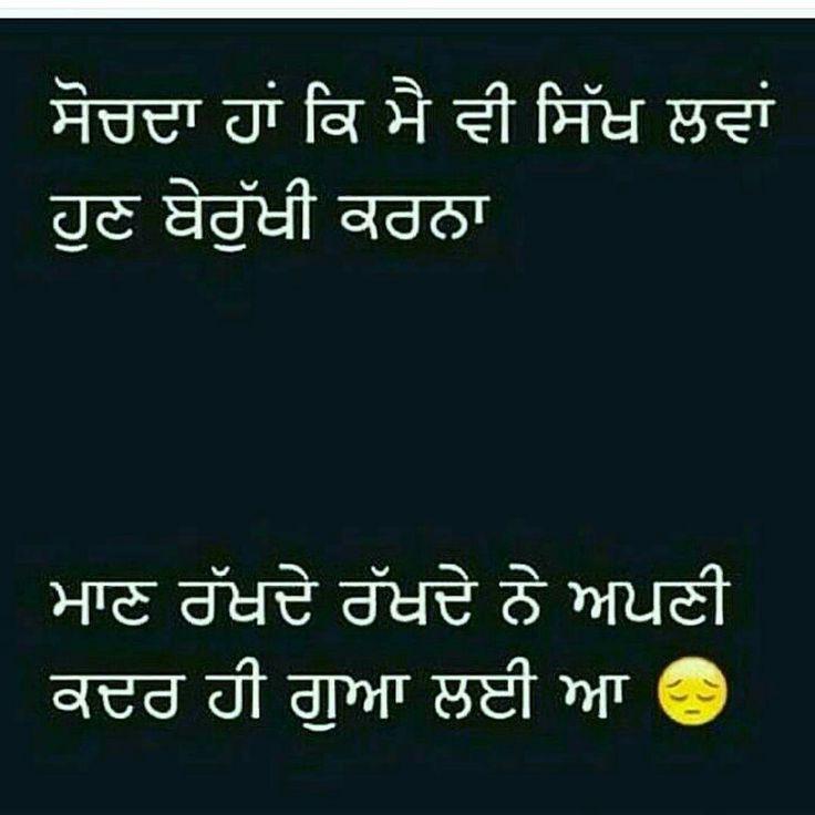Punjabi Sad Quote: 1000+ Punjabi Quotes On Pinterest