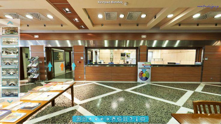 Εικονική περιήγηση 360 στο Λεόντειο Λύκειο ---> http://www.anakalypse.gr/Λεόντειο-Γυμνάσιο-Λύκειο-Νέας-Σμύρνης