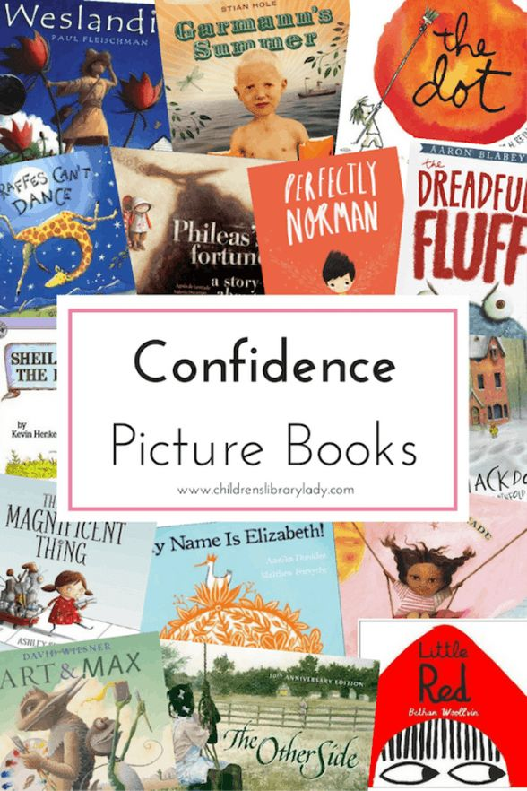 Confidence Picture Book List