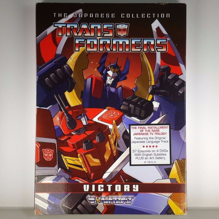 For Sale - Transformers: The Japanese Collection - Victory (1989) 4 DVD Set  #Transformers #DVD #Anime #Ebay
