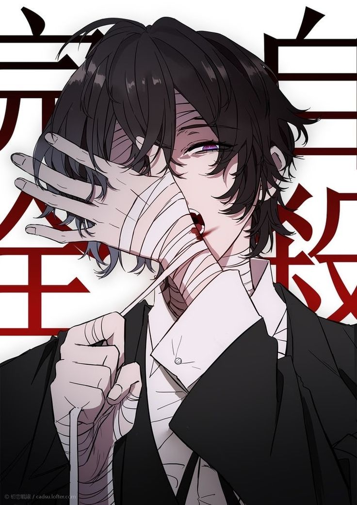 Pin on Dazai