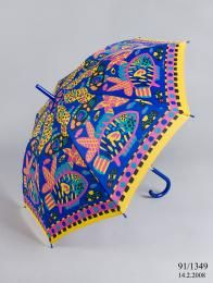 91/1349 Umbrella, 'Barrier Reef' design, plastic / nylon, designed by Ken Done, made by Oroton, Sydney, New South Wales, Australia, 1980-1990 - Powerhouse Museum Collection