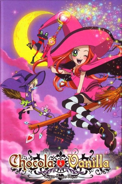 61 Best Images About Moyoco Anno Sugar Sugar Rune On