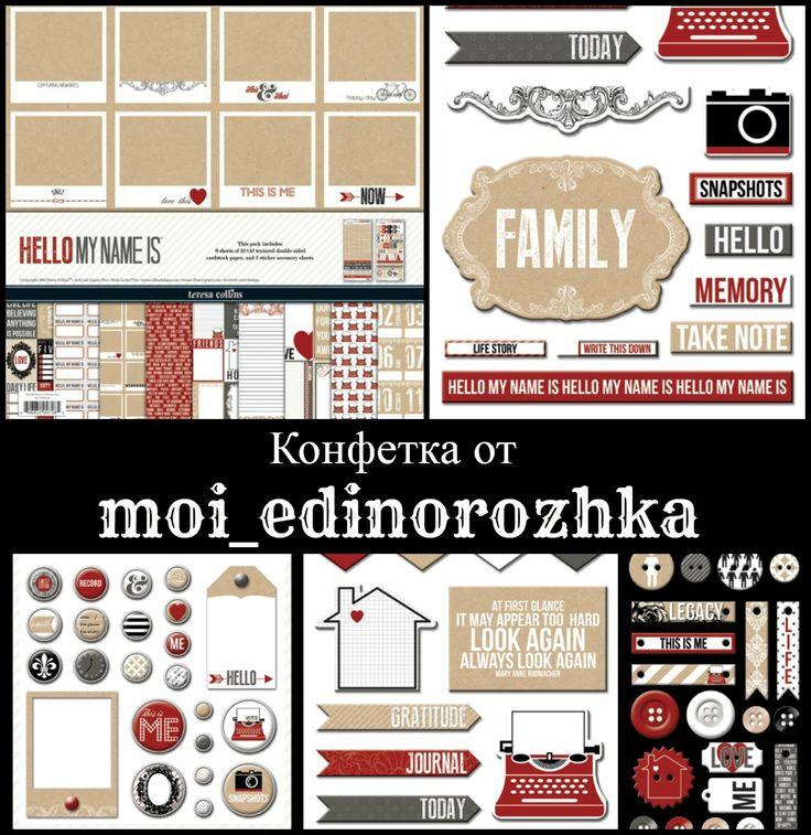 Mon joli bricolage..: Красная конфетка от меня!) и немного фото...