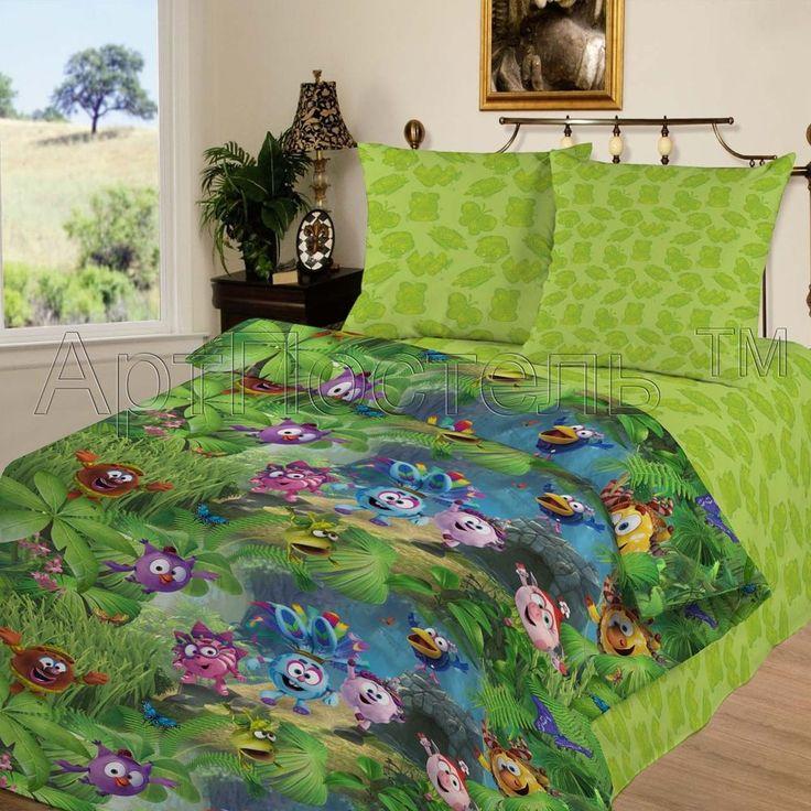 "Bedding set cot ""Smeshariki"" license-100% cotton"