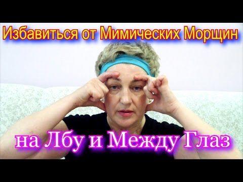 Лимфодренажный массаж тела youtube фотоэпиляция это больно или нет
