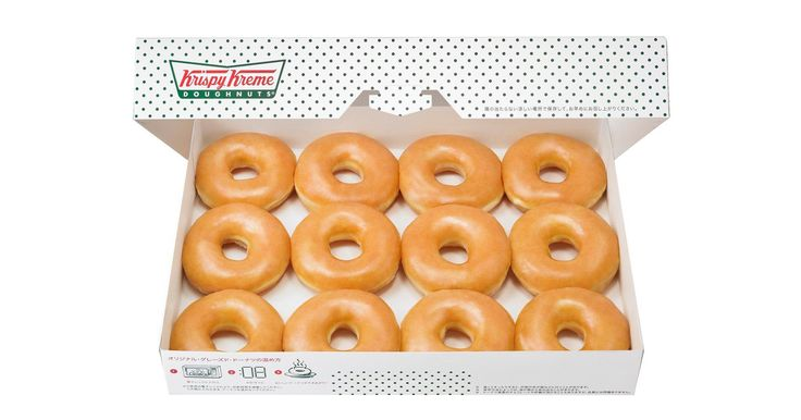 Krispy Kreme is offering a dozen glazed doughnuts for under a dollar with the purchase of a full-priced dozen.