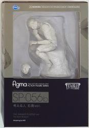 フリーイング figma オーギュストロダン 考える人 石膏ver. SP056b