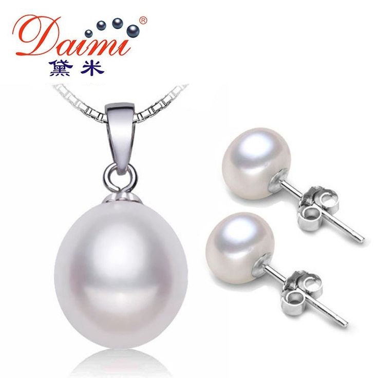 Freshwater Pearl Pendant Necklace and Studs Earrings