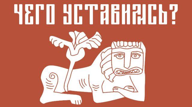 Портрет Конышева