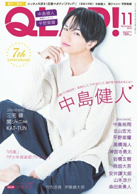 d98224f80ded3 楽天 QLAP (クラップ) 2018年 11月号  雑誌 の売れ筋人気ランキング商品 ...