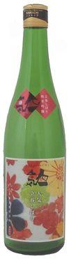 鮮やかな色彩のラベルが目を引く。 このお酒ではないけど人気酒造の木箱は、ひも付きで可愛い。 人気一立春しぼり 人気酒造(福島)
