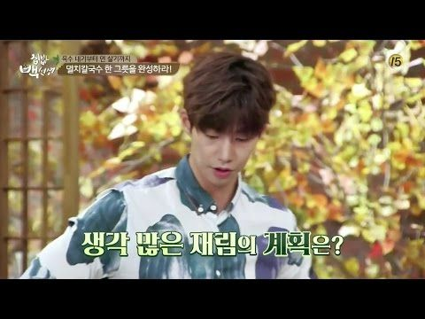 Song Jae Rim - 2015 20th October Cooking cut (HCMB) - YouTube