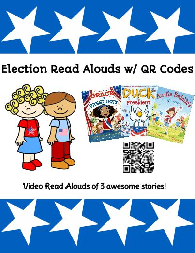 QR code Read Alouds! Print this QR code sheet for students to scan ...
