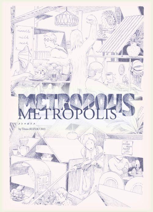東京藝大卒業・修了作品展にて、学部の卒業制作として漫画の作品を出展します。 タイトルは「メトロポリス」です。 手塚治虫の1949年発表の同名の漫画と、黒田硫黄の1999年発表のリメイク作品を部分的に参考にしながら制作しました。 今年度は喜ばしいことに夏以降、色々なお仕事で大学内外の方にお声掛けを頂き忙しくしておりましたが、個人的には、自分の性質や育ちや、今までいいと思っていたことが疑わしく思えるようなことが沢山あった年でした。そういう時期に描いたものなので、そういう話です。実際は話というほどのもの...