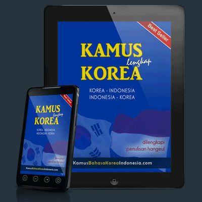 aplikasi android kamus bahasa korea