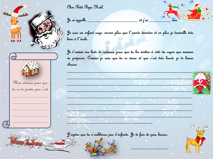 8 best mod le lettre au p re no l images on pinterest santa clause letters and christmas diy - Modele lettre pere noel ...
