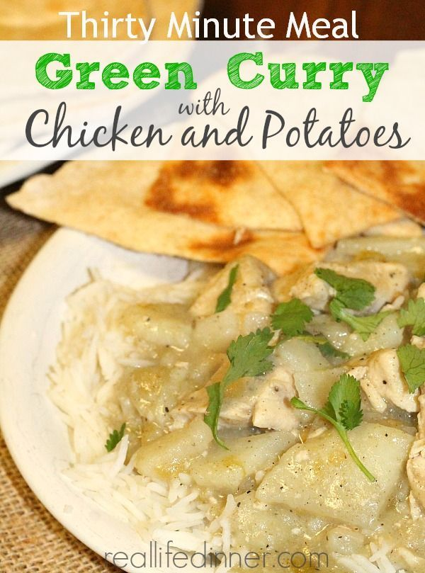 Green Curry with Chicken and Potatoes is one of my most requested recipes. SOOO GOOD! The flavors are amazing. ~ http://reallifedinner.com