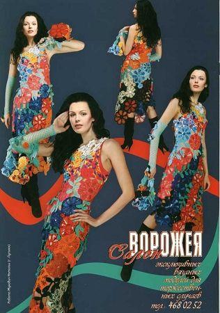 Duplet 54 Russian crochet patterns magazine
