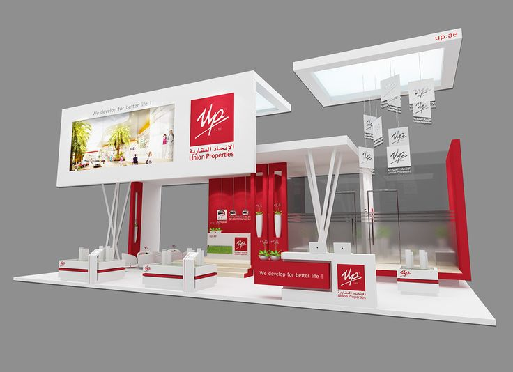 Exhibition Stand Marketing Ideas : Images about exhibition booth design on pinterest