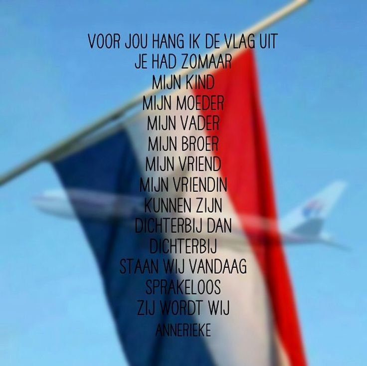 Nederland rouwt met nabestaanden MH17